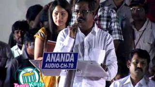 Onbadhula Guru - Producer Speech about Actor VIJAY in Onbadhula Guru Tamil Movie audio launch Function