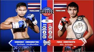 The Battle Muay Thai  June 15th, 2018
