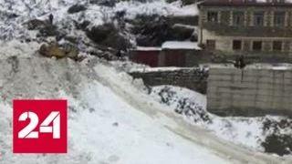 Две лавины отрезали от мира десять дагестанских сел - Россия 24