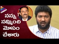 Pawan Kalyan Manager and Sharrath Marar Cheated Me says Sardaar Gabbar Singh Movie Distributor