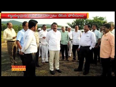 శ్రీశైలం జలాశయం వద్ద జలహారతి | AP CM Chandrababu to Visit Srisailam Today || Raj News