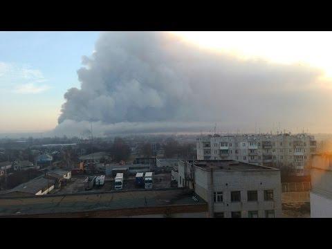 Пожар на военном складе в Балаклее Харьковской области 23.03.2017