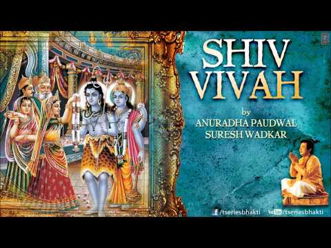 Shiv Vivah By Suresh Wadkar, Anuradha Paudwal I Full Audio Song Juke Box video