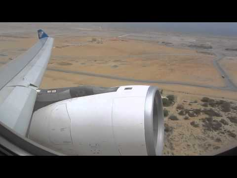 Oman Air take off in Muscat...