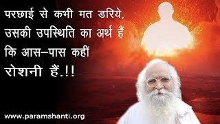 Very important question & Ans with Bapuji
