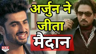Half Girlfriend से हार गई Hindi Medium, देखिए Box Office Collection