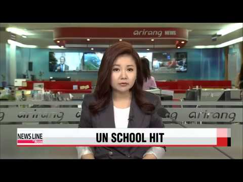 At least 15 dead, more than 200 injured in UN school strike