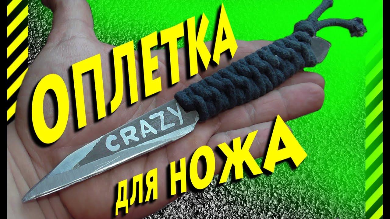 Нож из кабеля и веревки в примитивном стиле - Pikabu 88