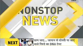 DNA: Non Stop News, September 13, 2017