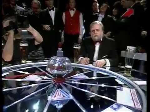 Скандал на «Что? Где? Когда?» 4 игра зимней серии 2001 (22.12.2001)