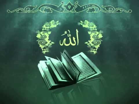 Quran Recitation With Bangla Translation Para Or Juz 21/30