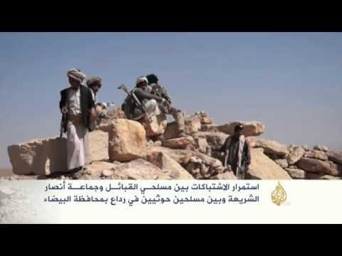 اشتباكات بين حوثيين ومسلحي الحراك التهامي