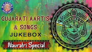 Navratri Special Non Stop Gujarati Songs | Navratri Songs Jukebox | Gujarati Aarti & Songs
