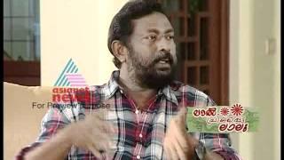 Vishu Special:Lal Priyappetta Lalu , Part 2