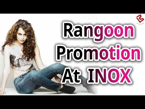 Kangana Ranaut पहुँची INOX, Fans का Reaction देखने| Kangana Ranaut's Interview