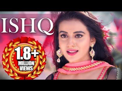 ISHQ - Akshara Singh | Bhojpuri Superhit Film 2019 | भोजपुरी मूवी