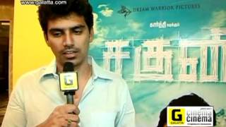 Saguni - Saguni team speaks about the movie