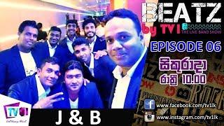 TV 1  BEATZ | J & B | 15-12-17