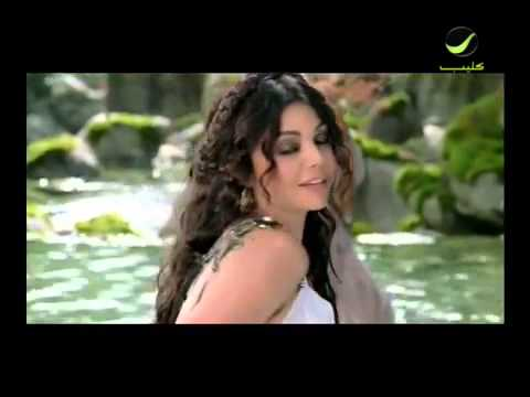 New Arabic Album Song 2012 Mp4   Youtube video