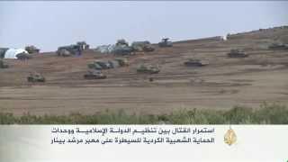 قتال مستمر بعين العرب بين تنظيم الدولة والأكراد