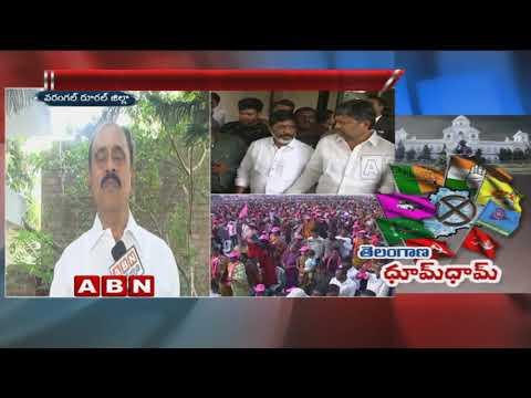 అభ్యర్థి ఎవరైనా నర్సంపేటలో మహాకూటమిదే గెలుపు | TDP Leader Revuri Prakash Reddy face to face
