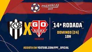 EC São Bernardo 1 x 0 Audax - Paulistão A3 2019