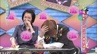 2015.03.27康熙來了 超勵志!他們從弱雞變猛男Ⅱ《下》