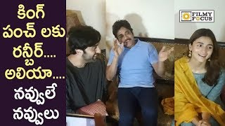 Nagarjuna Funny Punches to Bollywood Media @Brahmastra Movie Press Meet
