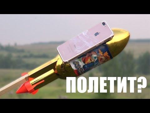 Запускаем салют из iPhone 7 на 100 метров
