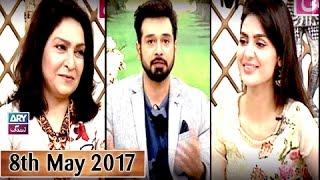 Salam Zindagi - Guest: Zakham Drama cast - 8th May 2017