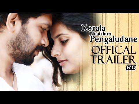 Kerala Naatilam Pengaludane – Official Trailer