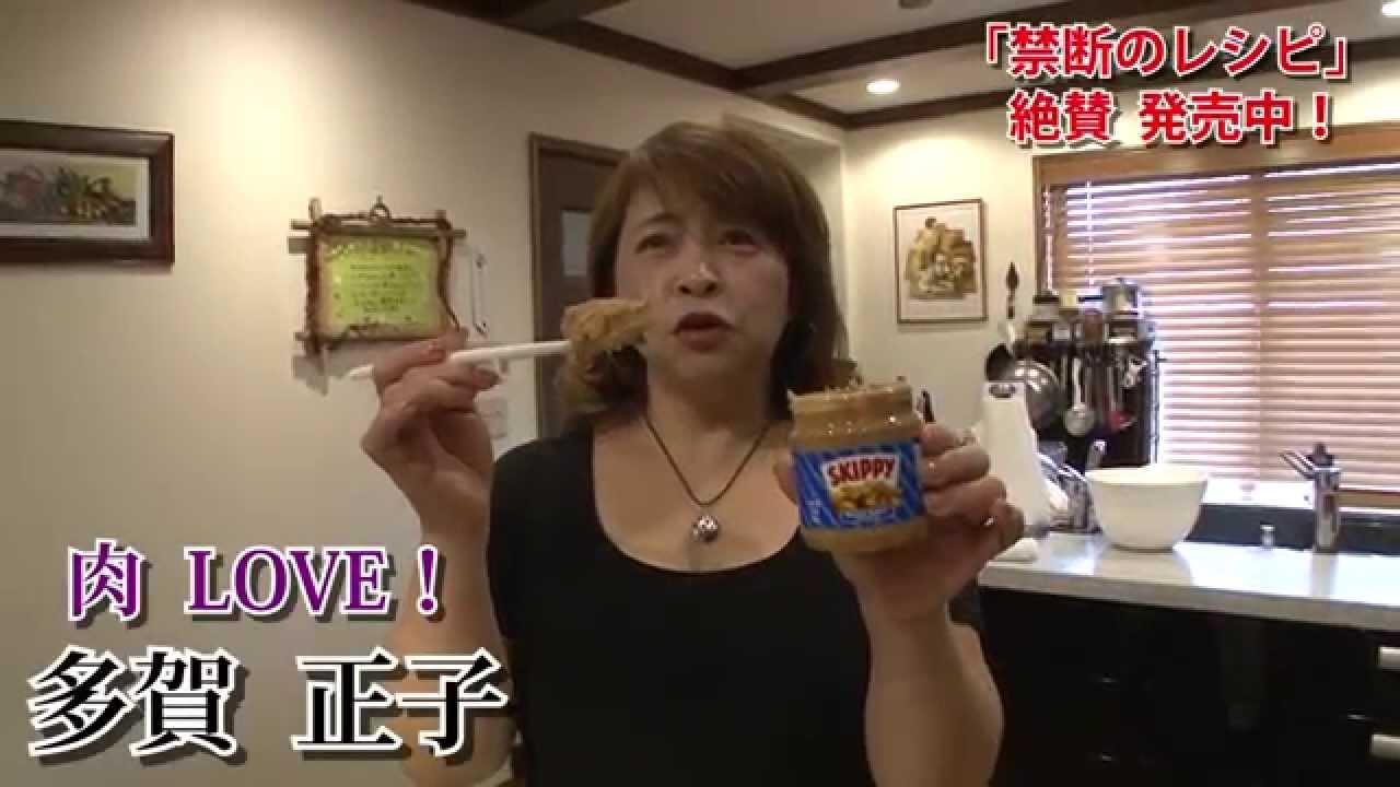 NHKBOOKMOVIE 禁断のレシピ ピーナツバターを一瓶使い切るピーナツバタークッキー編 N