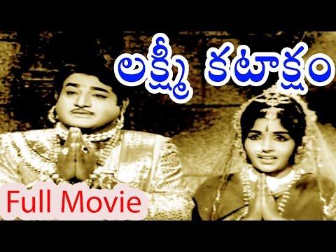 Lakshmi Kataksham Telugu Full Movie-N.T.Rama Rao,K.R.Vijaya | B. Vittalacharya | S. P. Kodandapani