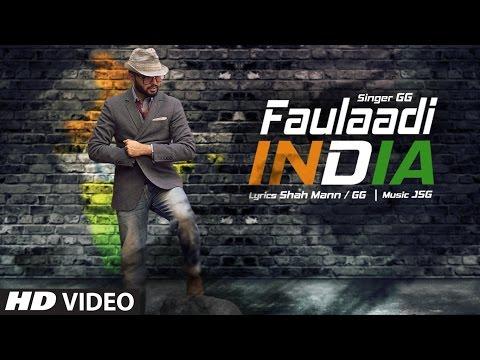 """Faulaadi INDIA"" Full Video Song || Gaurav Goyal || Latest Pop Song 2017 thumbnail"