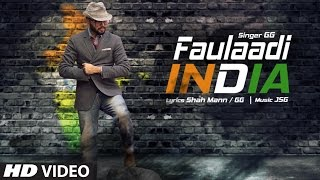 """Faulaadi INDIA"" Full Video Song || Gaurav Goyal || Latest Pop Song 2017"
