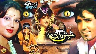 download lagu Sheesh Nagin 1988 - Javed Sheikh, Shabnam & Rangeela gratis