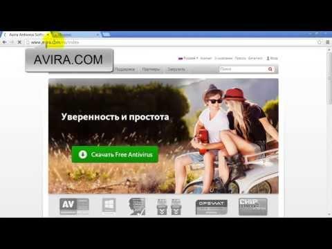 Как установить бесплатный антивирус Avira