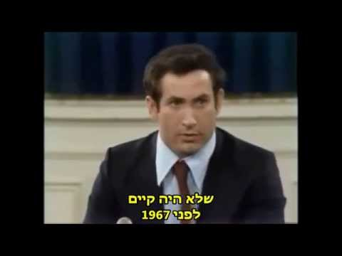 1978: 28 yr-old Benjamin Netanyahu debates Israel-Palestine on Boston TV -  בנימין נתניהו בן 28