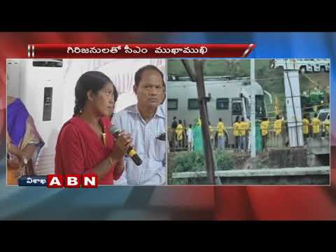 CM Chandrababu Visits Visakha District | Interacts with Tribal people