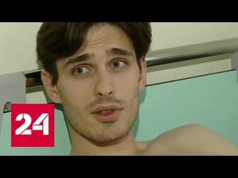 Обитаемый остров актера Степанова: как и почему он выпал из окна