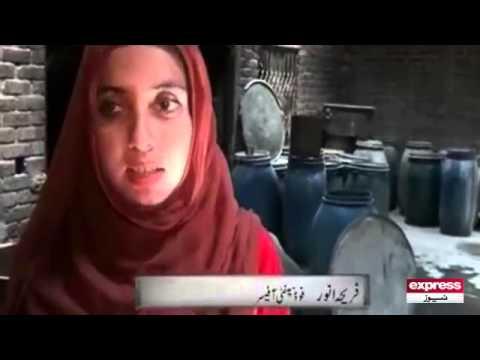 Punjab Food Authority Raid factory in Shahdara.