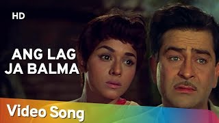 Joker - Angh Lag Jaa Baalma - Padmini - Mera Naam Joker - Shankar Jaikishen - Old Hindi Songs - Asha