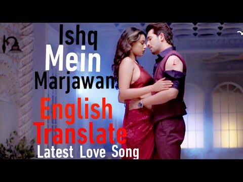 Ishq Mein Marjawan Hindi Love Song 2018
