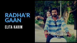 Radha'r Gaan | Elita Karim | Bangla New Song | 2016