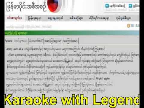 Instant Dictionary Fetch - In Burmese  - Extension video
