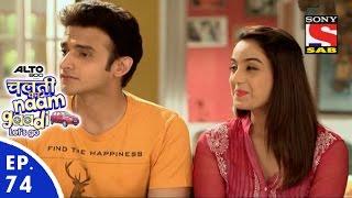 Chalti Ka Naam Gaadi…Let's Go - चलती का नाम गाड़ी...लेट्स गो - Episode 74 - 8th February, 2016