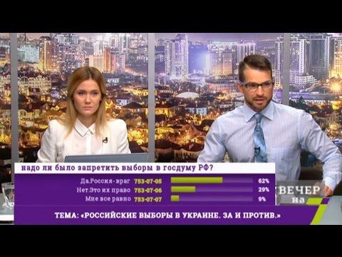 Большинство одесситов против проведения выборов в Госдуму РФ на территории Украины