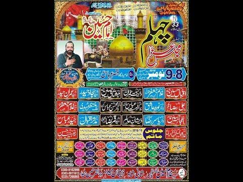 Live Majlis 8,9 November Sanglan wali sarkar Rwp 2018/1440
