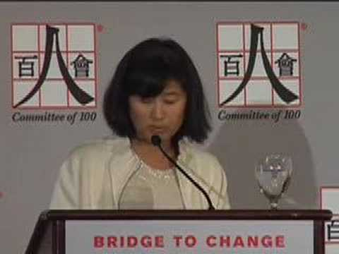 C-100 16th Annual Conference Friday: China & Energy (1/7)