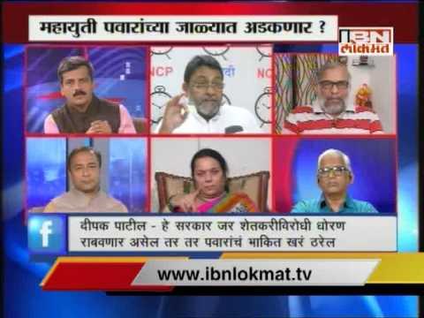 Bedhadak 09 April 15 On Sharad Pawar comment on BJP-Shiv Sena alliance in Maharashtra